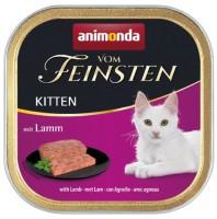 Animonda Vom Feinsten Kitten mit Lamm 100 g