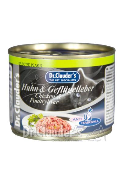 Dr. Clauder´s Huhn + Geflügelleber Pearls 200 g