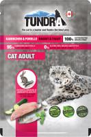 Tundra Cat PB Kaninchen + Forelle 85 g